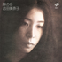 吉田美奈子 アルバム『扉の冬』高音質CDでリイシュー