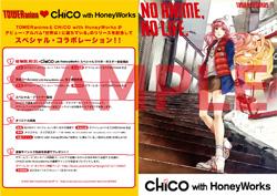 CHiCO with HoneyWorks