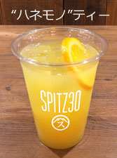 SPITZ 30th ANNIVERSARY CAFE