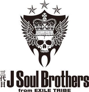 三代目 j soul brothers グッズ