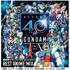 機動戦士ガンダム40周年を記念した究極のノンストップMIX『機動戦士ガンダム 40th Anniversary BEST ANIME MIX』4月3日発売