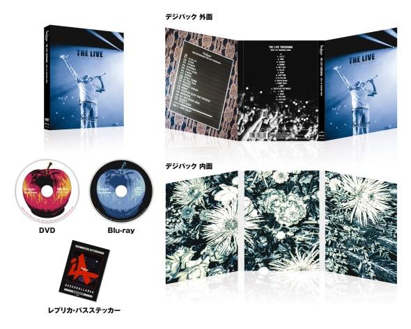 Suchmos、初のライヴ映像作品『Suchmos THE LIVE YOKOHAMA 』7月17日発売!即日完売横浜アリーナ公演を収録