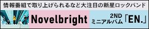 Novelbright
