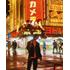 神山羊、2ndミニアルバム『ゆめみるこども』10月23日発売