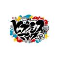 「ヒプノシスマイク-Division Rap Battle-」より、オオサカ・ディビジョンとナゴヤ・ディビジョンのCDのリリースが決定!
