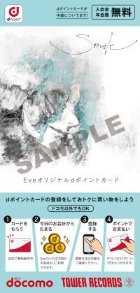 Eveオリジナルdポイントカード台紙