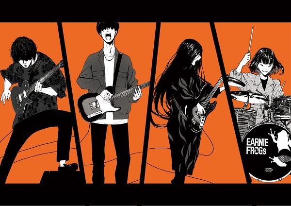 ツイン ボーカル バンド
