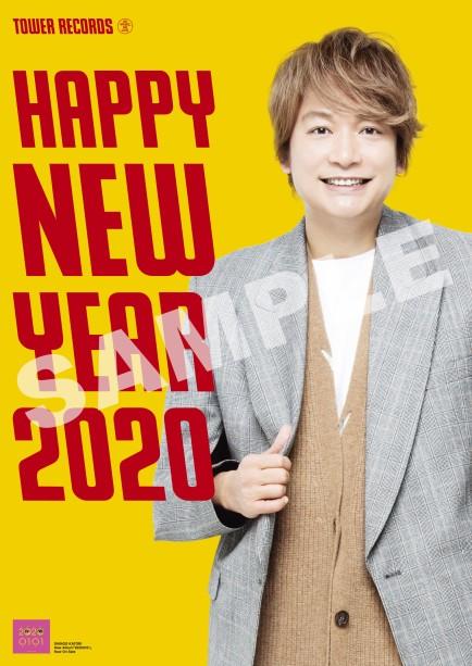 香取慎吾「HAPPY NEW YEAR 2020ポスター」