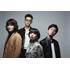 RAMMELLS、セカンドミニアルバム『Beat generation』2020年1月15日発売