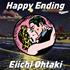 大瀧詠一、デビュー50周年記念アルバム『Happy Ending』2020年3月21日発売