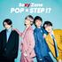 Sexy Zone、7枚目となるオリジナルアルバム『POP × STEP!?』2020年2月5日発売