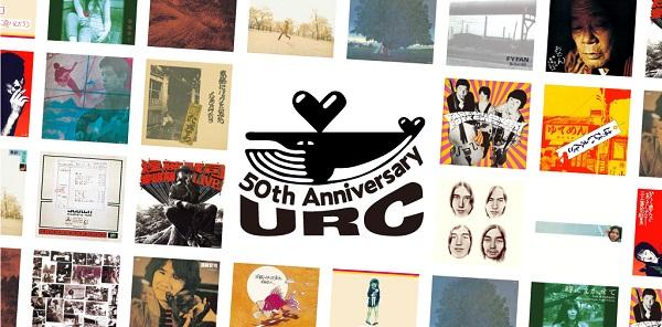 URCレコード