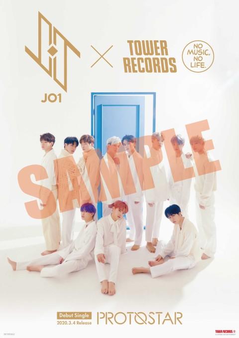 「JO1×TOWER RECORDS」コラボポスター