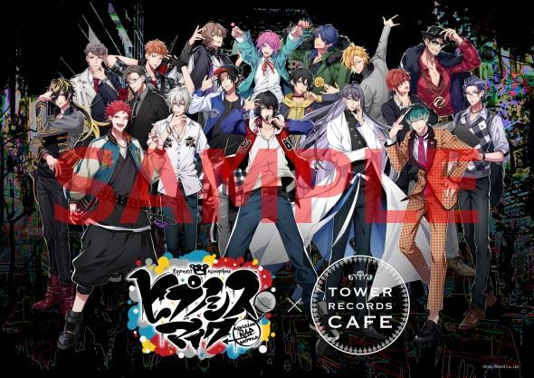 『ヒプノシスマイク -Division Rap Battle- × TOWER RECORDS CAFE』コラボカフェ