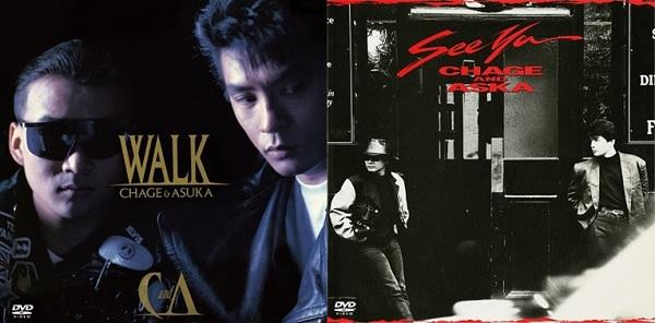 CHAGE & ASKA