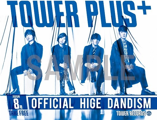 Official髭男dism「TOWER PLUS+8月1日号表紙」