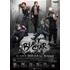 ワルメン応援&リズムゲーム「ブラックスター -Theater Starless-」より、待望のCDがリリース決定!