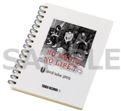 UNISON SQUARE GARDEN「NO MUSIC, NO LIFE.」リングノート 700円+税