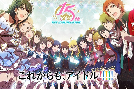 THE IDOLM@STER FIVE STARS!!!!!