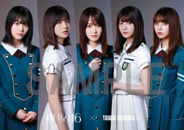 欅坂46 × TOWER RECORDS