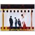 BUMP OF CHICKEN|ニューシングル『アカシア / Gravity』11月4日発売