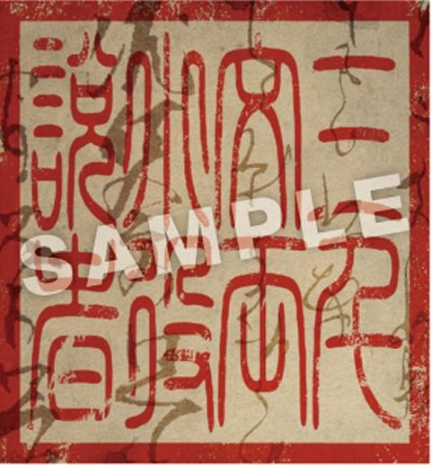 King Gnu『三文小説/千両役者』特典:オリジナルステッカー