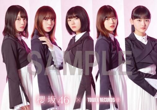 「櫻坂46×TOWER RECORDS」B2コラボポスター