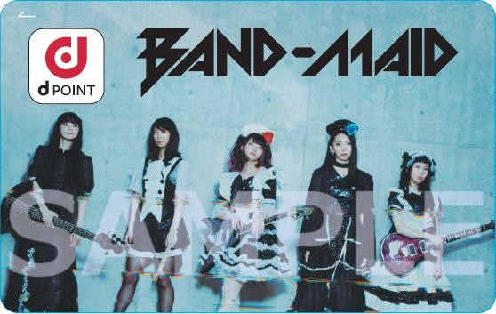 BAND-MAIDオリジナルdポイントカード