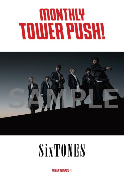 SixTONES「MONTHLY TOWER PUSH」