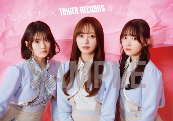 「乃木坂46×TOWER RECORDS」コラボポスター
