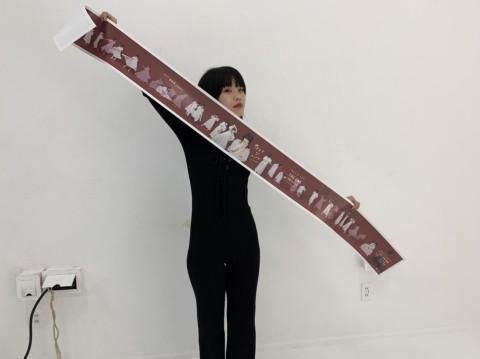 アイナ凄い長いポスター