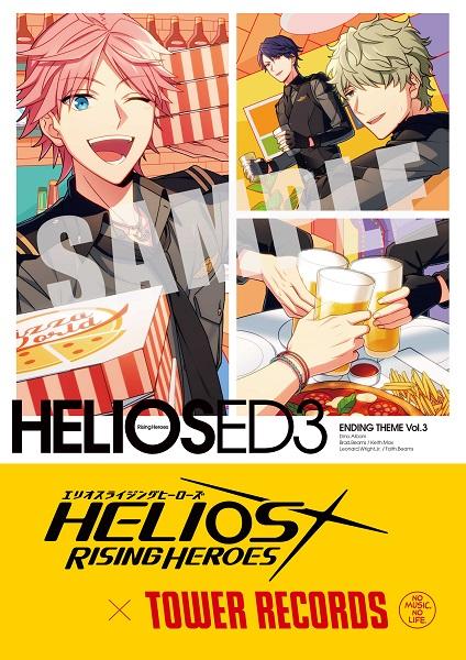 HELIOS Rising Heroes