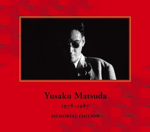 松田優作『YUSAKU MATSUDA 1978-1987 MEMORIAL EDITION
