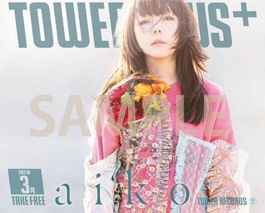 「TOWER PLUS+」3月1日号 表紙:aiko