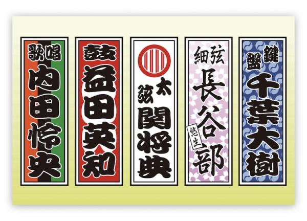 Kroi『LENS』【TOWER RECORDS店舗特典】ステッカーシート