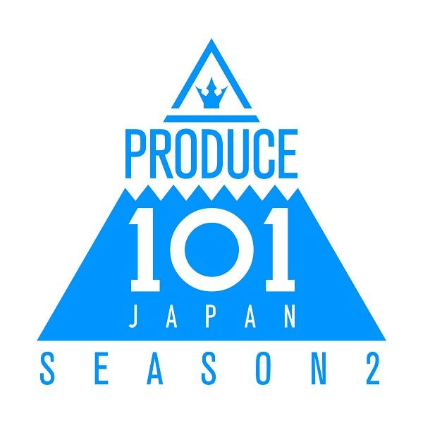 PRODUCE 101 JAPAN SEASON 2