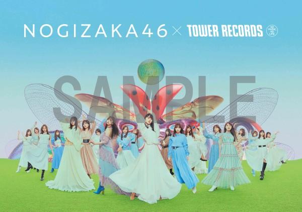 乃木坂46×TOWER RECORDSコラボポスター