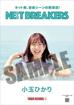 NE(X)T BREAKERS