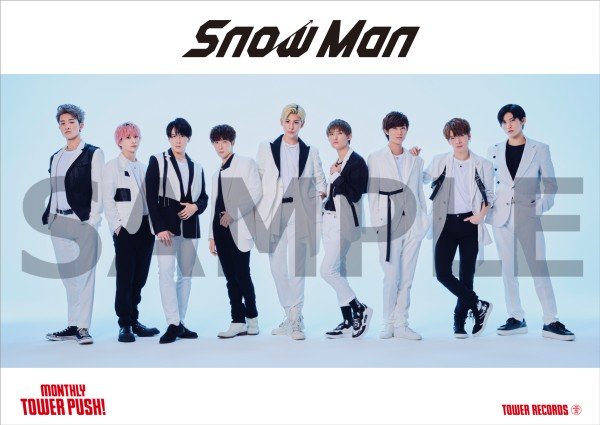 Snow Man「マンスリー・タワー・プッシュ」コラボポスター