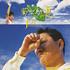 北野武監督作品『菊次郎の夏』と『キッズ・リターン』のオリジナル・サウンドトラックが初アナログ盤化し11月27日「レコードの日」に発売