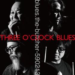 blues.the-butcher-590213