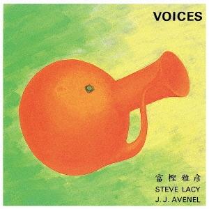 富樫雅彦 Masahiko Togashi Trio『Voices』
