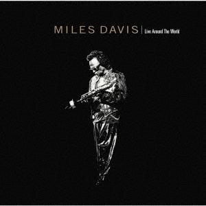 Miles Davis(マイルス・デイヴィス)ライヴ・アラウンド・ザ・ワールド