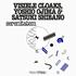 Visible Cloaks(ビジブル・クロークス)、尾島由郎 & 柴野さつきによるコラボ作『FRKWYS Vol.15 : serenitatem』