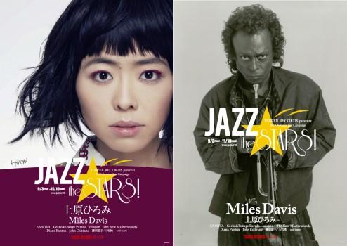JAZZ THE STARS!2019 Autumn Jazz Campaign