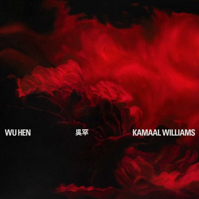 Kamaal Williams(カマール・ウィリアムス)『Wu Hen』