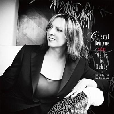 Cheryl Bentyne(シェリル・ベンティーン)『シングズ・ワルツ・フォー・デビー』