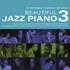 タワレコ企画・選曲による大ヒット、ロングセラー・コンピレーション『ビューティフル・ジャズ・ピアノ』の第3弾