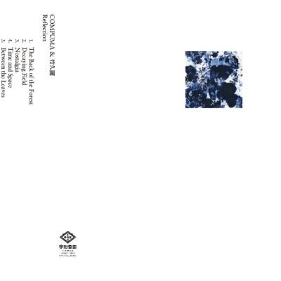 COMPUMA & 竹久圏『Reflection』