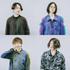 Gecko&Tokage Parade|鎌野愛(ex.ハイスイノナサ)フィーチャリング曲を収録したアルバム『Borderline』